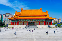Taipei National concert hall building Royalty Free Stock Photos