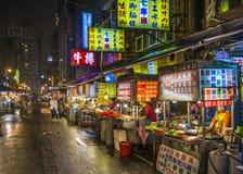 Taipei nattmarknad Arkivbild