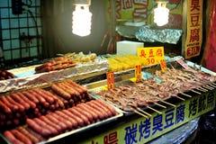 Taipei nocy rynek Obraz Royalty Free