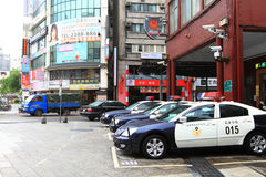 the Taipei police station at Ximen Royalty Free Stock Photo