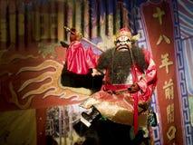 Taipei, puppetry del guante Foto de archivo