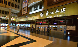 Taipei Railway Station Royalty Free Stock Photo