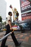 Taipei's landmark, statue of liberty Royalty Free Stock Image