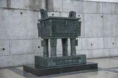 Taipei's National Palace Museum bronze tripod rain Stock Photos