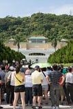 Taipei's National Palace Museum Stock Image