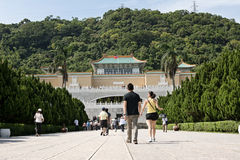 Taipei's National Palace Museum Royalty Free Stock Photos