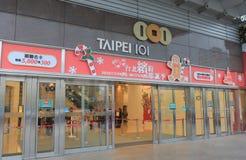 Taipei 101 shoppinggalleria Taipei Taiwan Royaltyfria Bilder