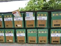 Taipei skattkulleby, brevlåda arkivfoton