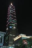 Taipei 101 Stock Image