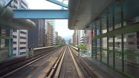 Taipei stacji metrej system (4K UHD upływ) zdjęcie wideo