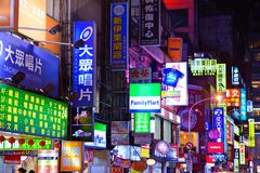 Taipei stadsljus royaltyfri bild