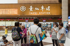 Taipei Station Stock Photography