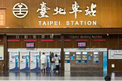 Taipei Station Royalty Free Stock Images