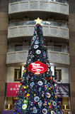 Taipei station Stock Photo