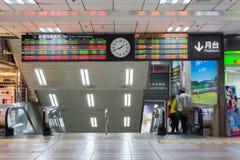 Taipei Station Stock Image