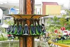Taipei,Taipei Children's Amusement Park Royalty Free Stock Image