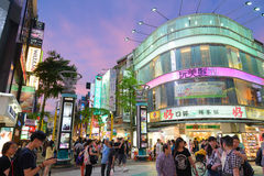 Taipei, Taiwán Imagen de archivo
