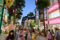 Taipei, Taiwan Stockbild