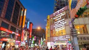 Taipei, Taiwan Stockfoto