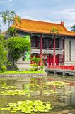 Taipei Taiwan Art Museum sunny day royalty free stock photography