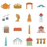Taipei taiwan city skyline icons set, flat style. Taipei taiwan city skyline icons set. Flat illustration of 16 taipei taiwan city skyline icons isolated on Stock Illustration