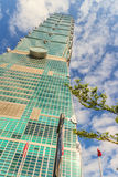 Taipei, Taiwan - 22 de novembro de 2015: Torre de Taipei 101, vista de Fotografia de Stock