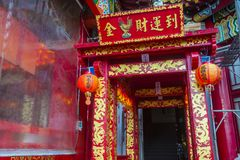 Chih Nan Temple in Taipei. TAIPEI , TAIWAN - DEC 08 : The interior of Chih Nan Temple in Taipei Taiwan on December 08 2017. Chin Nan is a Taoist temple on the Royalty Free Stock Photo