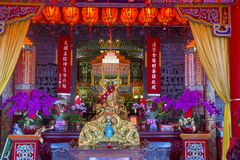 Chih Nan Temple in Taipei Stock Photos