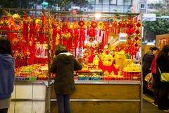 Taipei Taiwan, Jianguo blommamarknad, vårfestival av Kina, traditionell garnering, royaltyfri fotografi