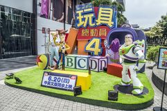 Taipei, Taiwan - June 6, 2016: Advertising decoration for the movie Toy Story 4 and displays at outdoor to promote the movie, Xiny. I district of Taipei stock images