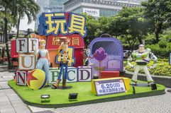 Taipei, Taiwan - June 6, 2016: Advertising decoration for the movie Toy Story 4 and displays at outdoor to promote the movie, Xiny. I district of Taipei royalty free stock photography