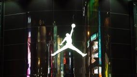 Air Jordan brand `Jumpman` logo on building. TAIPEI, TAIWAN - March 11, 2019: Air Jordan brand `Jumpman` logo on building at Ximending Youth Shopping District royalty free stock photography