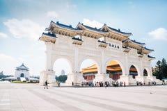 Chiang Kai-shek Memorial Hall in Taipei, Taiwan stock images
