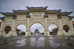 TAIPEI, TAIWAN - NOVEMBER 14, 2017: Chiang Kai-shek Memorial Hal Royalty Free Stock Photo