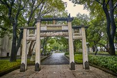 TAIPEI, TAIWAN - NOVEMBER 14, 2017: Gate near National Taiwan Mu Royalty Free Stock Photos