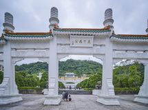 TAIPEI, TAIWAN - NOVEMBER 14, 2017: National Palace Museum on 14 Stock Image