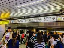 Taipei Taiwan - November 20, 2015: Sikt på Taiwan höga Spee Royaltyfri Bild