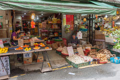 TAIPEI, TAIWAN - NOVEMBER 30, 2016: Taipei Street in one of suburb, district. Market Street in Taipei. Selling Fruits and Vegetabl Stock Photos