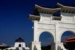 Taipei,Taiwan,The Republic of China Royalty Free Stock Photos