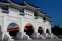 Taipei,Taiwan,The Republic of China Royalty Free Stock Photo