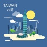 Taipei 101 tower in Taiwan illustration design.  Stock Illustration