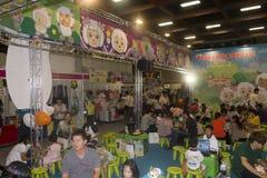 Taipei Toy & Children Articles Fair Stock Photo