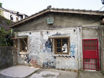 Taipei,treasure hill village,historic building Royalty Free Stock Images