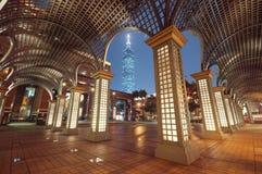Taipei vid natt. (Taiwan) Arkivfoto