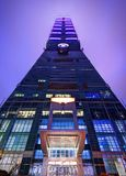 Taipei 101. A view from directly below Taipei 101 on January 13, 2013 in Taipei, TW. The building is the world's second tallest at 509 meters Royalty Free Stock Photos