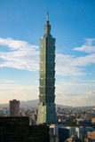 Taipei 101. A view of the Taipei 101 tower from Xiangshan's viewing deck royalty free stock photography