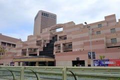 Taipei world trade center Royalty Free Stock Image