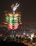 Taipei101 firework Royalty Free Stock Images