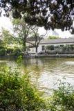 Taiping lake Stock Image
