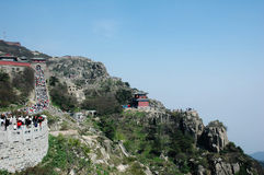 Taishan mountain Royalty Free Stock Photo